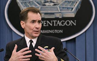 美國國防部新聞部秘書柯比(如圖)少將於2015年2月27日表示,為了打擊極端組織伊斯蘭國(IS),美國已開始從敘利亞的反對派部隊中,挑選將接受美國軍事訓練的5,000名人選。本圖為柯比少將在2015年1月9日的五角大樓記者會上。(Mark Wilson/Getty Images)