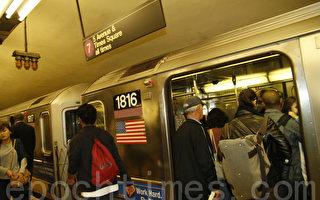 全美工作难度最高的城市排名 纽约居首