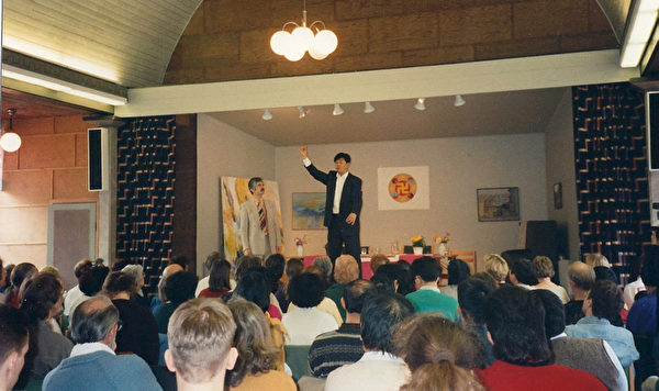 1995年4月,李洪志大師在瑞典哥德堡(Gothenburg)舉辦了七天的傳功講法班。(明慧網)