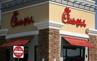 圖為美國弗吉尼亞州斯普林菲爾德(Springfield)的雞肉快餐連鎖店福來雞(Chick-fil-A)。(Alex Wong/Getty Images)