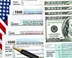 美国有线电视网(CNN)近日详解了最常见的12个税务骗局。(Fotolia)