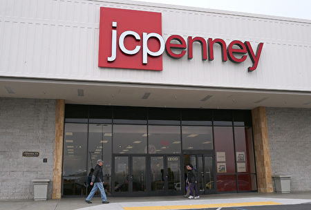 JCPenney(杰西潘尼百货公司,又译:彭尼百货)(Justin Sullivan/Getty Images)