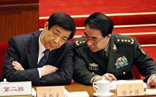 外媒:習近平親見胡錦濤被架空決心軍隊大洗牌
