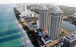 华人移民增加 迈阿密瞄准中国富人