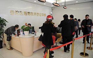 上海「離婚潮」回落「復婚潮」來襲