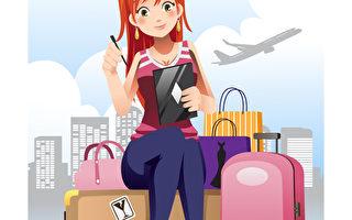 旅行備用應急物品應簡單、多用途、輕便。不管你去哪裏,除了衣物,還有這10樣重要的必備品,要記錄下來哦。(fotolia)