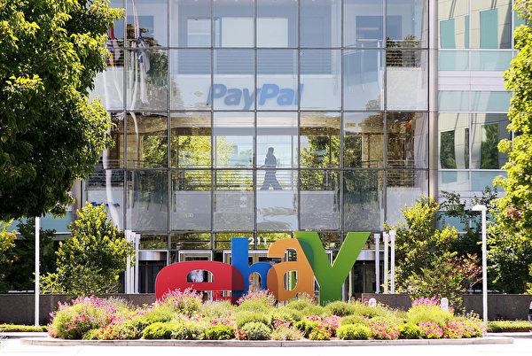 全美工作環境最佳之地,聖荷西居冠。圖為全球最大拍賣網站eBay加州聖荷西總部。(Justin Sullivan/Getty Images)