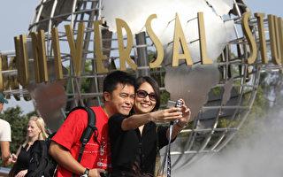 吸引中國遊客 美各州旅遊局盡顯其能