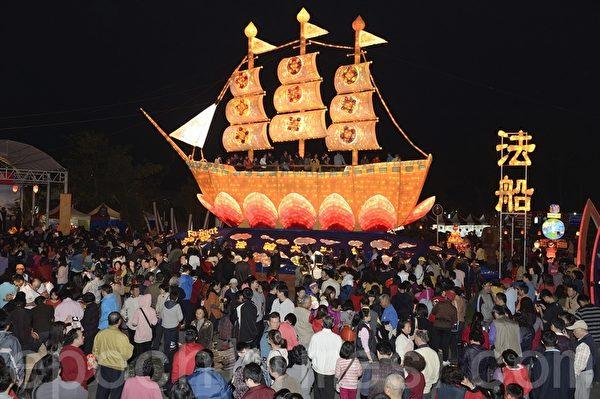 """2014台湾灯会在南投举办,法轮大法灯区展览全世界最大""""法船""""。〈苏玉芬/大纪元〉"""