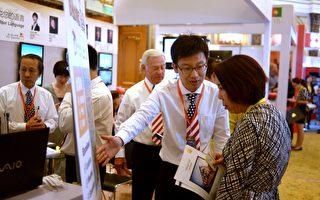 中國熱錢買房  資金外逃加速