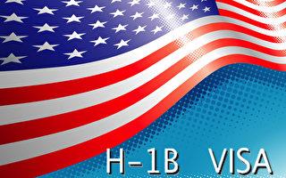 今年1月份提交的美國2015年移民創業法案擬提高H-1B簽證的配額上限。(Fotolia/大紀元製圖)