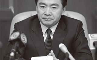日前深圳市委書記王榮被免去深圳市委書記、廣東省委常委等職。(AFP)