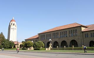 2016全美最佳研究生院校排名出爐