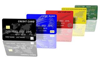 富人與窮人使用信用卡5點大不同