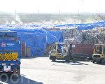 硅谷聖荷西紐比垃圾場再生垃圾處理場。(馬有志/大紀元)