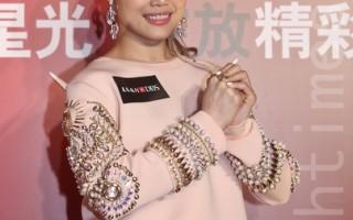 香港明星容祖儿出席银行活动。(余钢/大纪元)