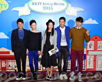 香港电视周年晚会,众多艺人到场。(宋祥龙/大纪元)
