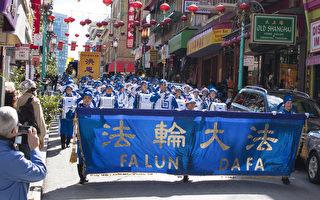 旧金山法轮功新年游行  给华人拜年送祝福。图为美西天国乐团经过中国城。(周容/大纪元)
