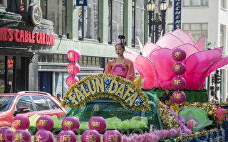 2月28日大年初十,旧金山法轮功新年游行,给华人拜年送祝福。图为花车。(曹景哲/大纪元)