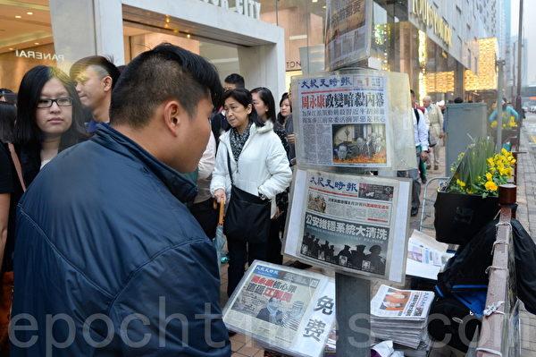 新年期間,大陸自由行遊客來港購物之餘,亦爭相看《大紀元》了解真相。(蔡雯文/大紀元)