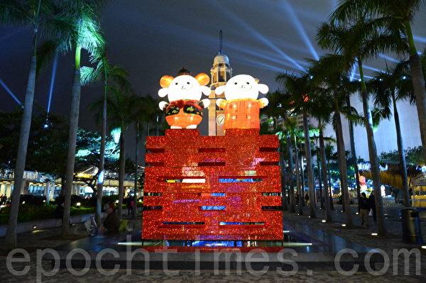 康乐及文化事务署2日举行记者会表示,香港将举办大型彩灯会及彩灯展庆祝元宵节。彩灯会将有传统花灯制作工艺展览和传统表演。(宋祥龙/大纪元)