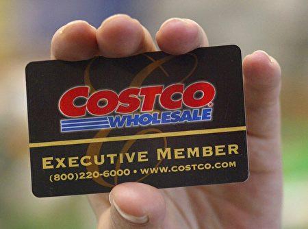 美國第一大會員制倉儲式超市連鎖好市多(Costco)與花旗銀行(Citi)達成信用卡合作協議,將於2016年4月1日起,接受由花旗發行的Visa信用卡作為消費者在店內的結帳工具。之前好市多只接受美國運通卡(Amex)和借記卡。圖:好市多會員卡(Tim Boyle/Getty Images)
