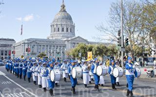 2月28日 庆新年游行从旧金山市政府开始。(周蓉/大纪元)