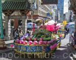 旧金山新年游行 花车上的仙女