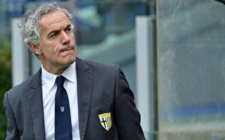 帕尔马队主教练多纳多尼。(TIZIANA FABI/AFP/Getty Images)
