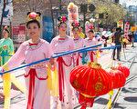 组图:旧金山法轮功新年游行给华人拜年