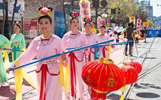 2月28日正月初十﹐旧金山法轮功学员举行新年游行﹐给华人拜年送祝福。(周容/大纪元)