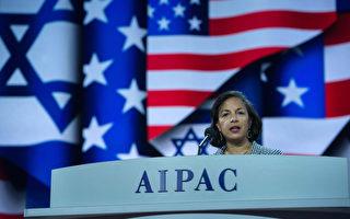 莱斯2日表示,拥有核武的伊朗,对以色列与美国构成威胁。(NICHOLAS KAMM/AFP)