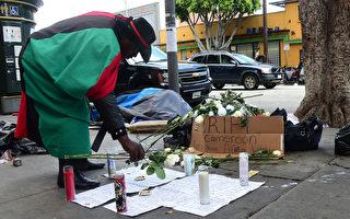 CNN:視頻顯示洛杉磯警察槍殺一流浪漢