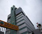 继无线新闻部港闻采访组传有五分之一记者辞职,民建联前总干事陆汉德据报昨日起任编辑主任,引来染红风波。(Lam Yik Fei/Getty Images)