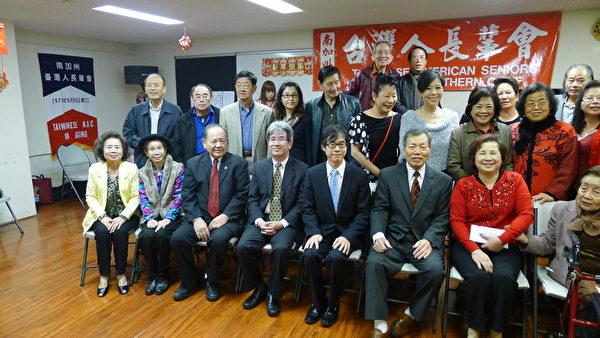 南加州台湾人长辈会28日扩大月例会及庆生会,邀请贵宾参加,丰富的歌舞余兴节目、午餐、抽奖及卡拉OK庆祝过年。(TASA提供)