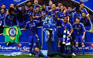 切尔西力克热刺夺得英格兰联赛杯,也是主帅穆里尼奥(中)重返英超后获得的首个桂冠。(Clive Rose/Getty Images)