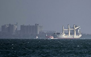 哥倫比亞扣留一艘懸掛中國國旗、載有100噸炸藥以及其它用於製造爆炸裝置材料的貨船。船原本計畫開往古巴。 (Joaquin SARMIENTO/AFP/Getty Images)