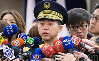 台北分局警长宣誓取缔暴力 视察101大楼