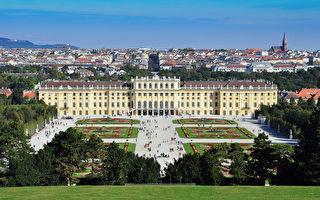 全球城市生活质素调查显示,奥地利维也纳连续2年位列榜首。图为维也纳美泉宫。(Fotolia)