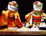 日本「女兒節」的「貓型御雛樣」。(和和/大紀元)