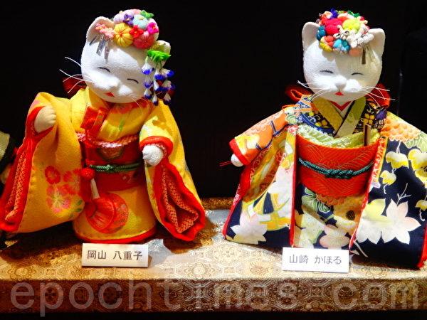 """日本""""女儿节""""的""""猫型御雏样""""。(和和/大纪元)"""