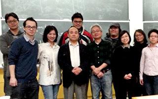 馮光遠(前左四)在MIT演講「公民運動的改革願景與台灣的未來」,會後與組織者合影。(洪浩唐提供)