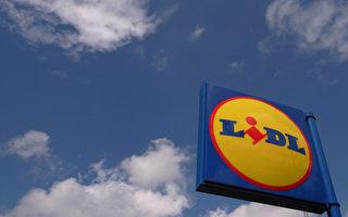 德国廉价超市Lidl的新策略会闯出一片新天地吗?(Christopher Furlong/ Getty Images)
