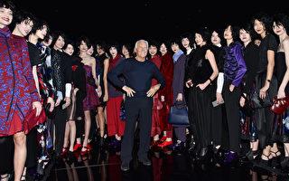 2015/16秋冬義大利米蘭時裝週中展示的Emporio Armani的時裝。(GIUSEPPE CACACE/AFP)