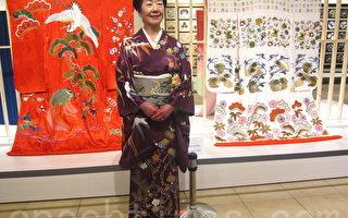 日本國寶級大師草乃靜(Kusano Shizuka)在日本刺繡界及文化界享有盛名,其獨創的繡技與圖樣配色獲得極高的評價,並多次在日本境內與海外舉辦個人作品展。(鍾元/大紀元)