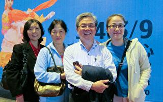 舞蹈教师林敏芬(左2)、中国钢铁结构经理李天谢(右2)赞神韵演出完美。(杨小敏/大纪元)