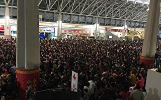 台湾灯会乌日灯区5日点灯以来,7日是第一个周末假日,晚上赏灯人潮超过百万人,挤爆台铁新乌日站,动弹不得。 (台中市政府提供)