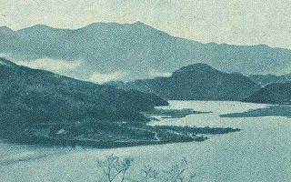 前人遊記.遊水裏社記(鄧傳安撰,1823年的日月潭遊記)