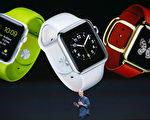 3月9日,在苹果公司举办的发布会上,苹果公司CEO库克将公布Apple Watch的更多细节,令人拭目以待。图为去年9月9日库克介绍Apple watch。(Justin Sullivan/Getty Images)