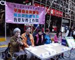 职工盟妇委会主席余美云表示,目前仍有很多公司仍没有关于处理性骚扰的渠道供员工投诉,就算投诉也不了了之。(林怡/大纪元)